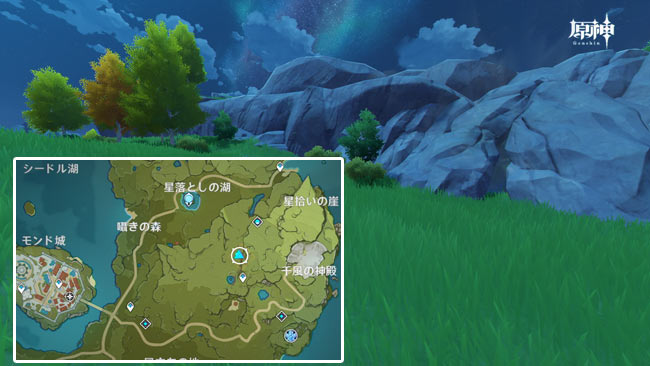 gensin-quest-legend-lisa1b