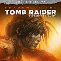 tombraider20180914c