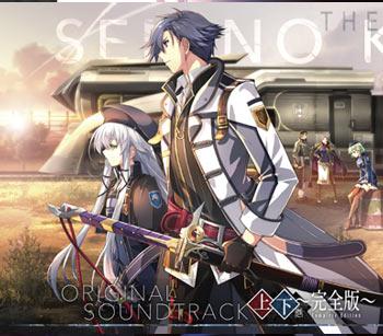 sen3_sound2