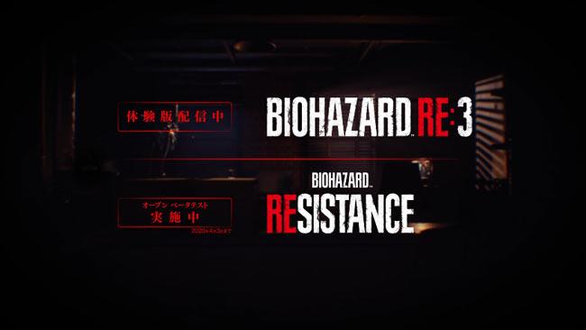 bio-re3-1