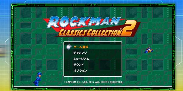 rockmanRRC_02