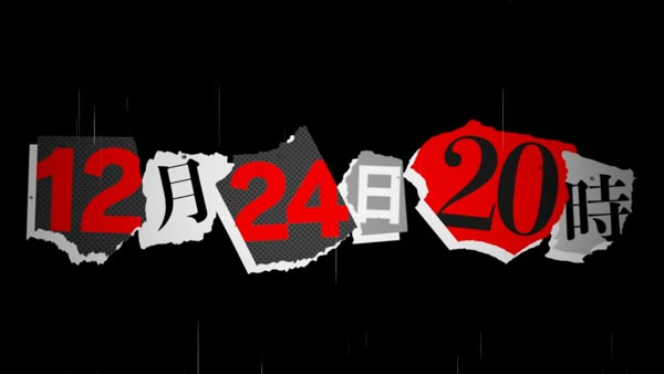 122420persona5