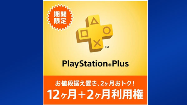値段 プレステ プラス documents.openideo.com: PlayStation