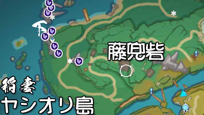 gensin-v20-quest10-itemmap3