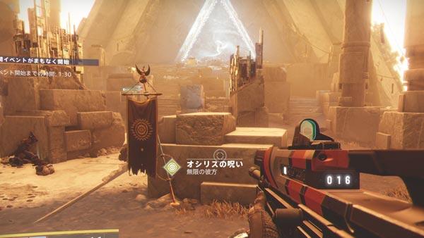 Destiny2dlc1story3_1