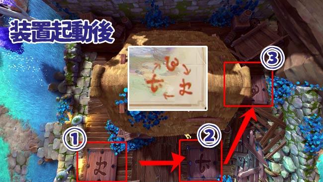 genshin-v21-quest7-4