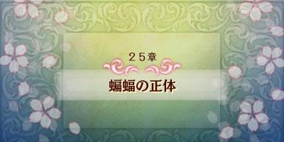 byakuya_story25