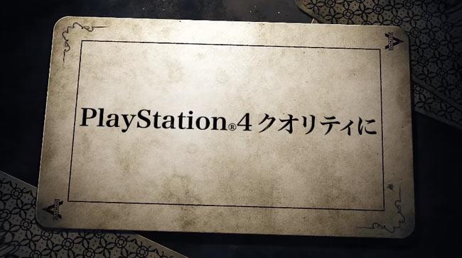 PS4batman_3