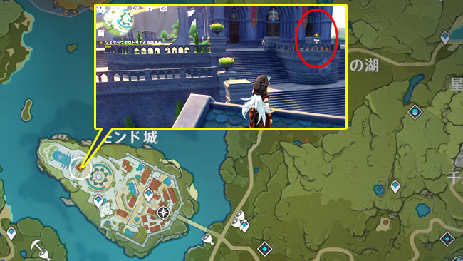 genshin-date1-quest1-3