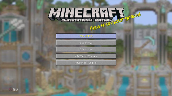 minecraft176aqua02
