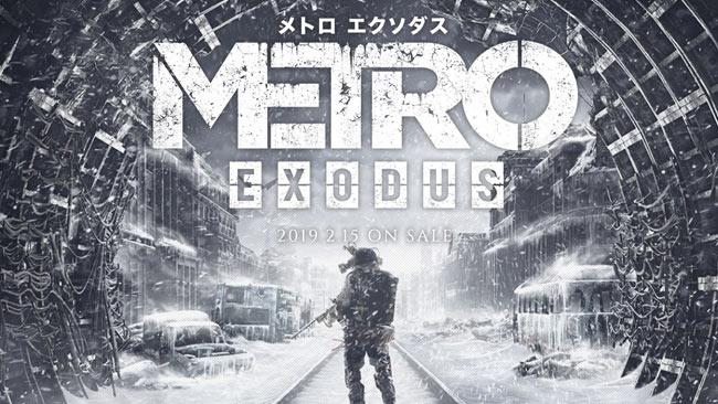 metro-exodus20190215