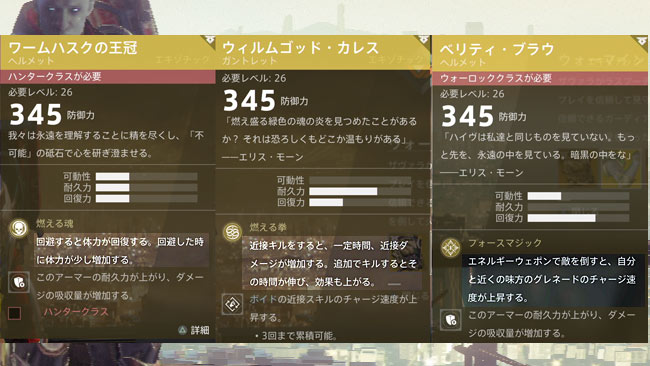 Destiny2dlc2s07