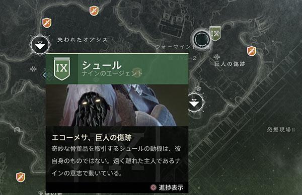 Destiny2xur_io
