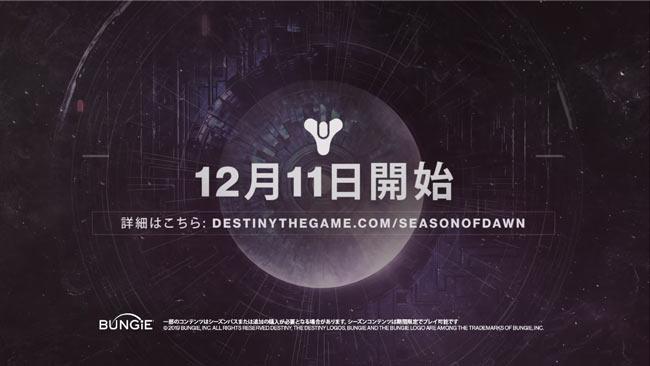 d2-20191211-28