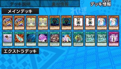 deck28_3lv