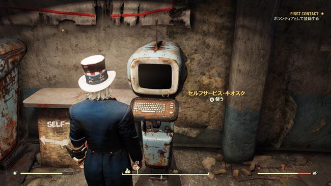 Fallout76_main2fast7