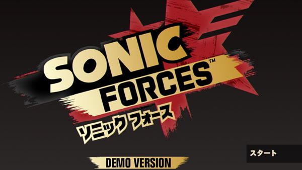 sonicforce_trial