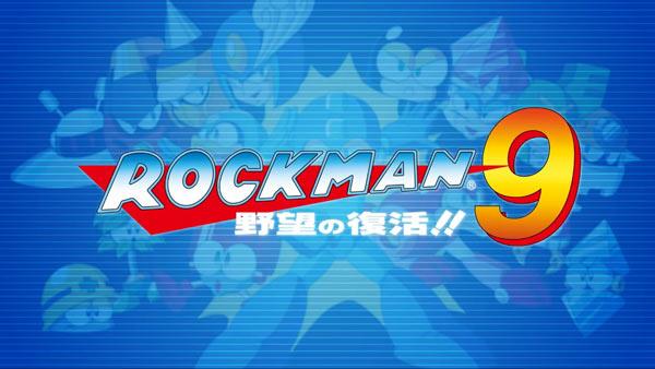 rockmanRRC_09_2