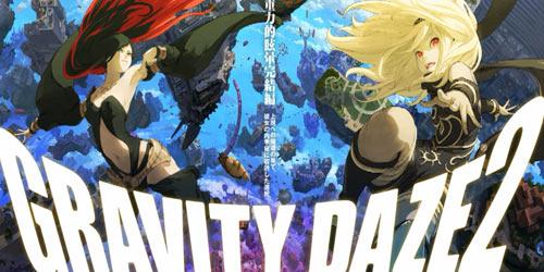 gravity_daze2