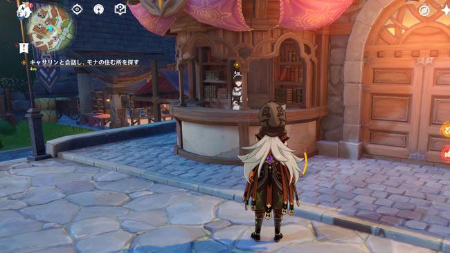 agenshin-legend-quest18-6