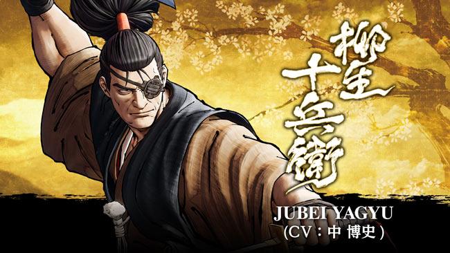 samuraichr_yagy-jubei