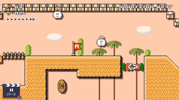 mariomaker2stage75_1
