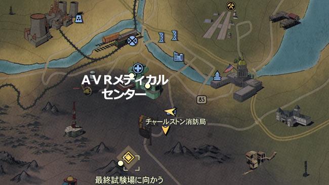 Fallout76_main7infofire7p2