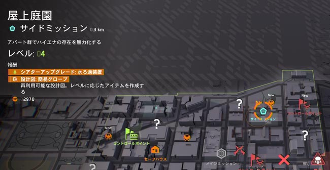 Division2_side02map