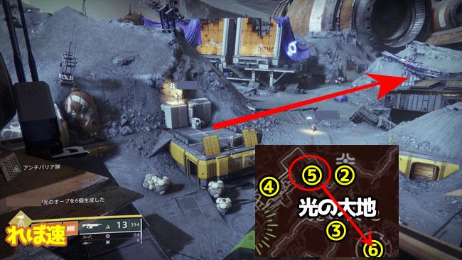 destiny2-exotic-quest3-18