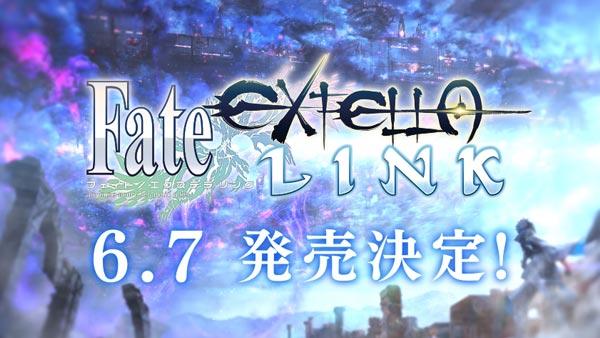 fateextellalink_060701