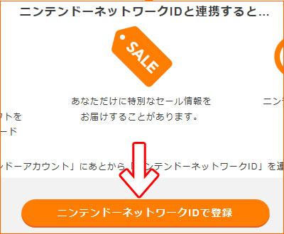ADD_login2