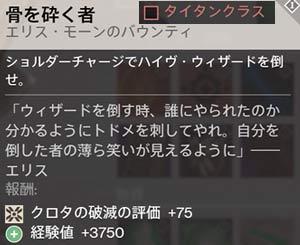 DLC_day1212_honewokudakumon