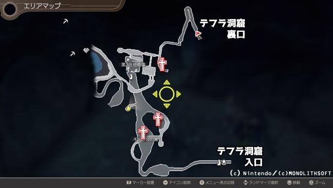 XENO-DE-story1-map-tehura1