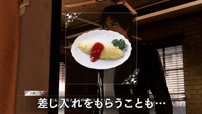 kimgotoku_4