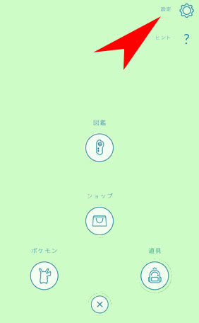 pokemongo_up20160730_6