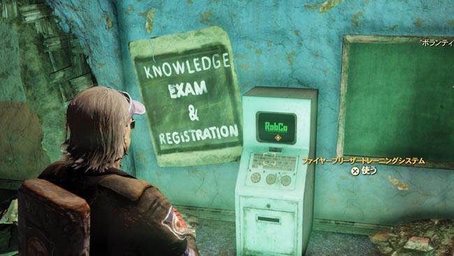 Fallout76_main7infofire2
