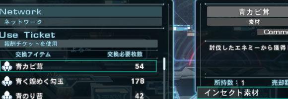 sozai_insect