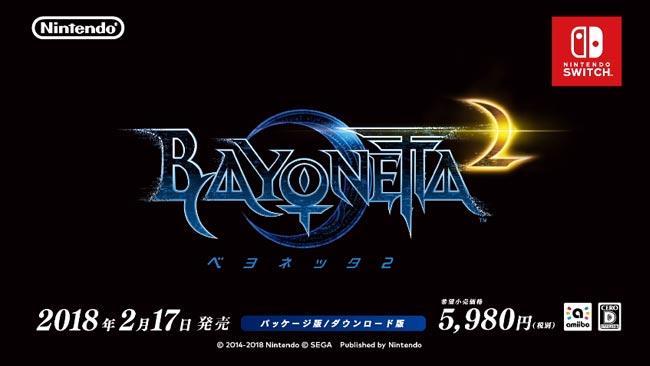 bayonetta12_17