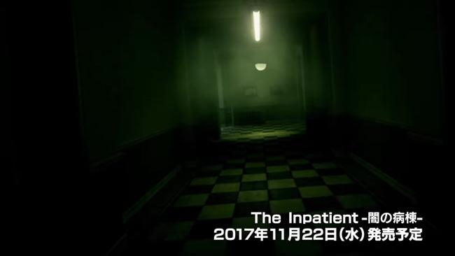 psvr_2017Inpatient