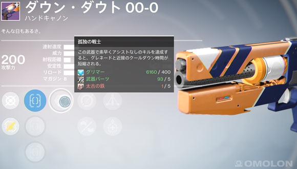 story14_7