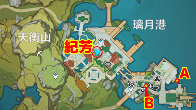 genshin-v11-quest3-3