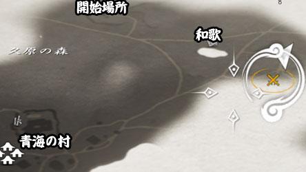 ghostof-tsushima-kusa34-3