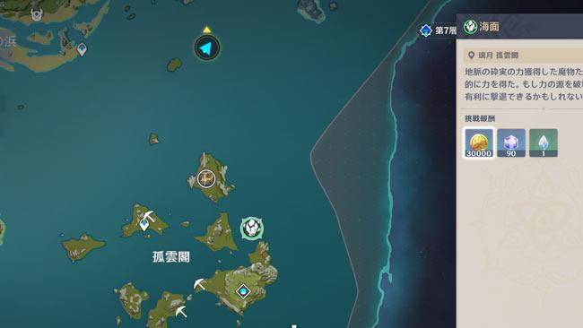 genshin-202105energy-1-2