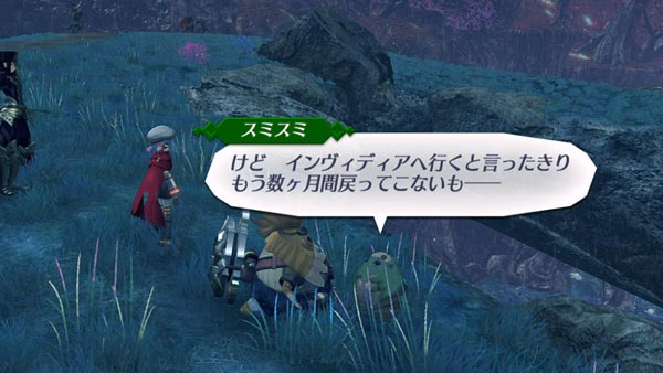 xenoblade2quest_invidia30c
