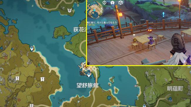 agenshin-legend-quest18-1