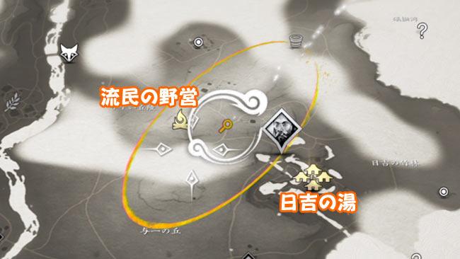 ghostof-tsushima-denshou3-7