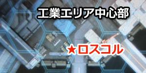map_roskoru_1