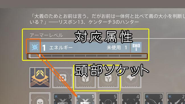 destiny2-y3-mod-gearhead1