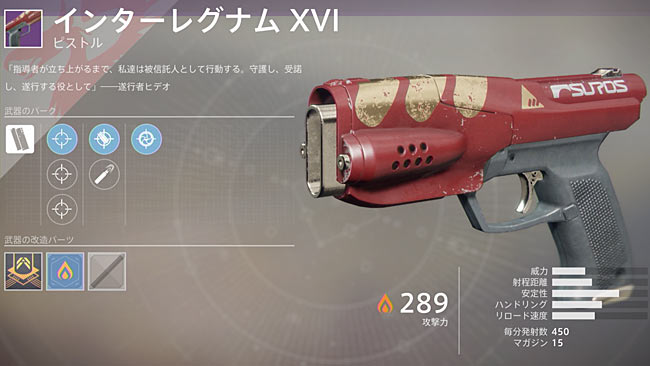 Destiny2rallyNew00side_inte