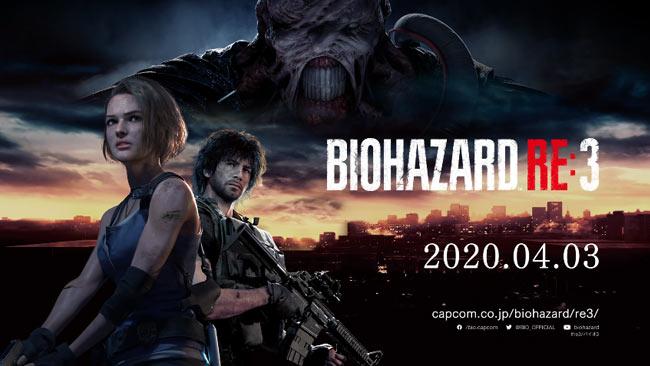 bio-re3-2